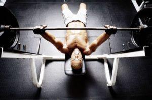 Strength-Training-Bench